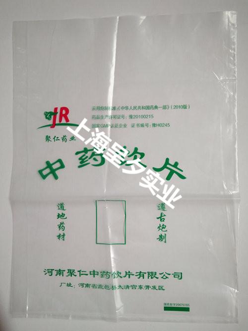 pe药品包装袋