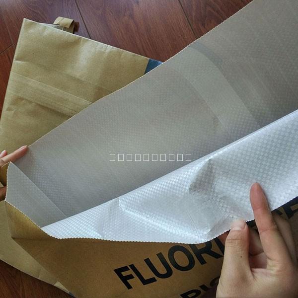 纸塑编织袋