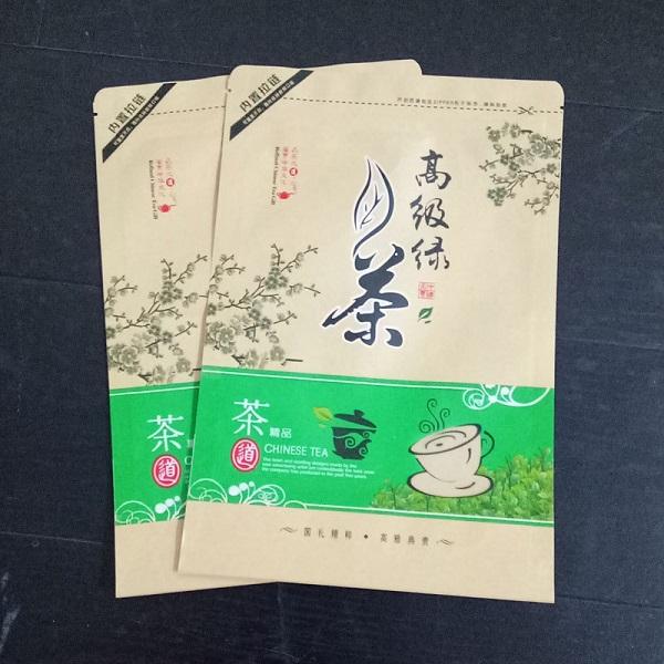 茶叶纸塑袋